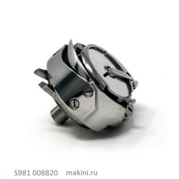 S981 008820 челнок R820