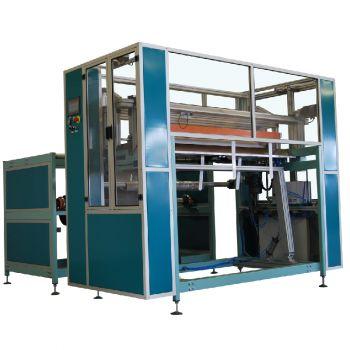 Машина для нарезания кусков материала REXEL CTL-2000 UM