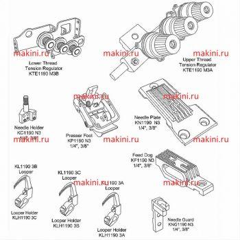KH1190-3N 3 Kwokhing комплект