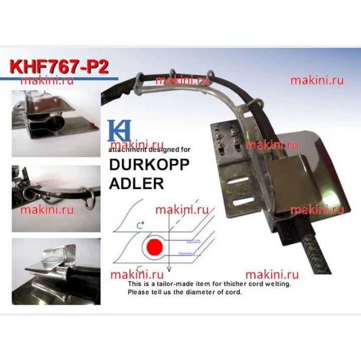 KHF767-P2 12 Направитель для шнура 12мм (Kwokhing, Гонконг)