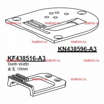 KN438596-A3 игольная пластина & KF438516-A3   (крепление) Kwokhing