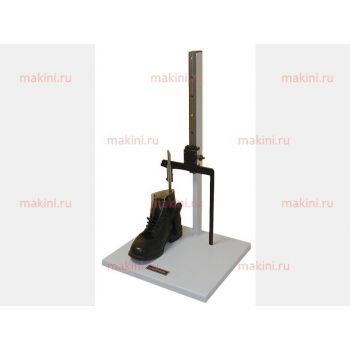 DUO-Universal Устройство для измерения высоты