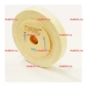 OMAC Хлопчатобумажная щетка для машин 860, 120х20х20 мм.
