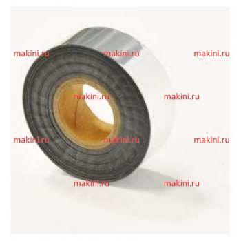 OMAC Серебристая фольгированная лента для печатных машин, max 650х123 мм
