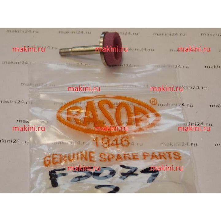 Rasor камень заточной F 5074 PLATE WITH EMERY FOR DS503-FP503