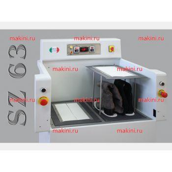 Двухкамерный стабилизатор Stema SZ63