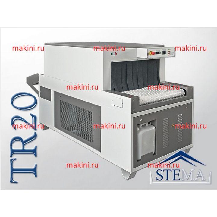 Тоннель для охлаждения Stema TR20