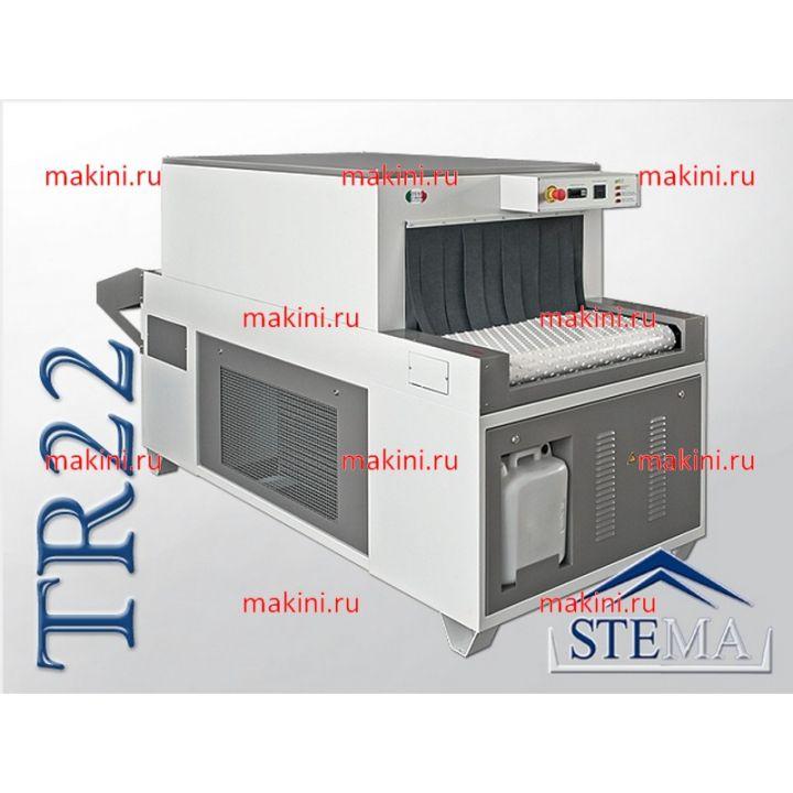 Тоннель для охлаждения Stema TR22