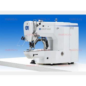 Durkopp Adler 512-211-01 одноигольная швейная машина челночного стежка для выполнения закрепок