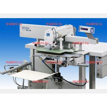 Duerkopp Adler 743-221-01 Швейная установка для прошивания (изготовления) вытачек и складок