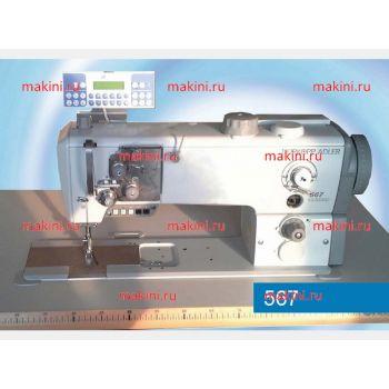 Durkopp Adler 567-180142 Одноигольная швейная машина челночного стежка компл.