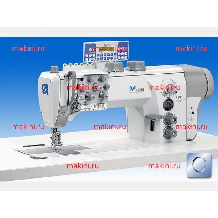 Durkopp Adler 867-290342-M швейная машина с плоской платформой