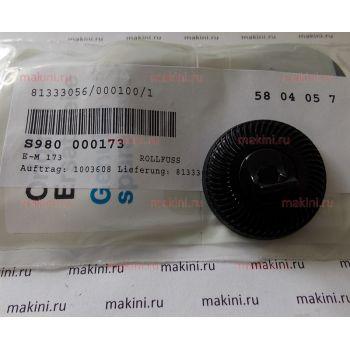 S980 000173 ролик