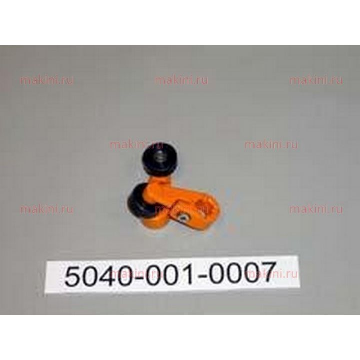5040-001-0007